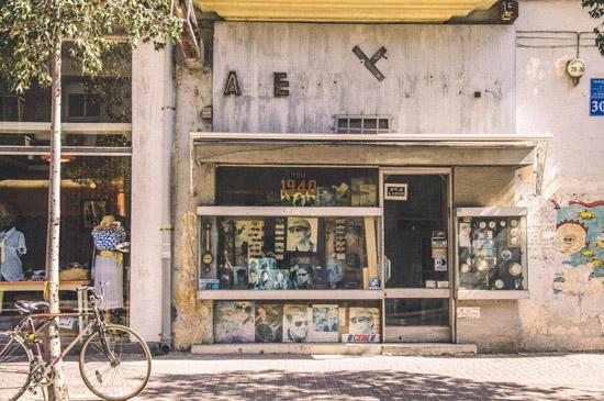 sivanaskayo-retro-store-in-montifiore-street